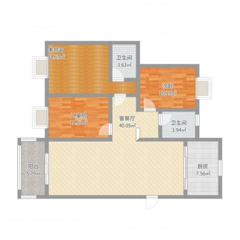 德惠・尚书房2室1厅3卫1厨139.00㎡户型图