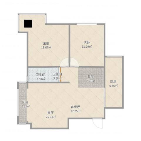 时代财富城2室1厅1卫1厨94.00㎡户型图