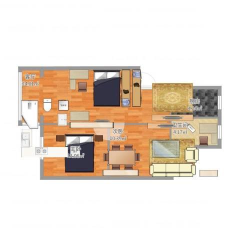 共江小区2室1厅1卫1厨74.00㎡户型图