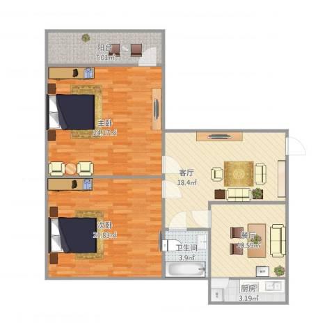 佳宝路单位宿舍2室2厅1卫1厨119.00㎡户型图