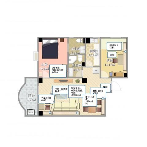 明发海景苑2室1厅2卫1厨97.00㎡户型图