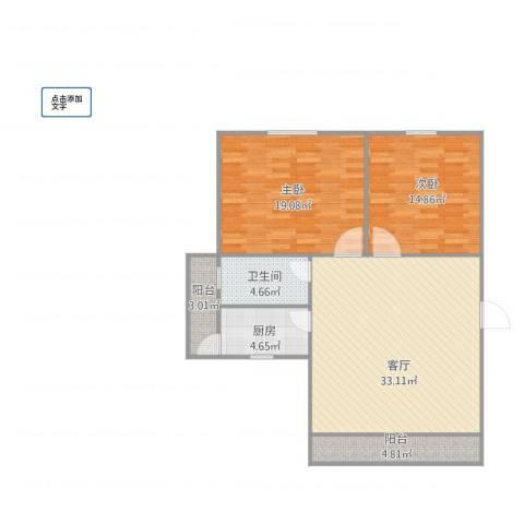 金桂园2室1厅1卫1厨112.00㎡户型图