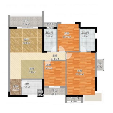 美林・银谷3室1厅2卫1厨152.00㎡户型图
