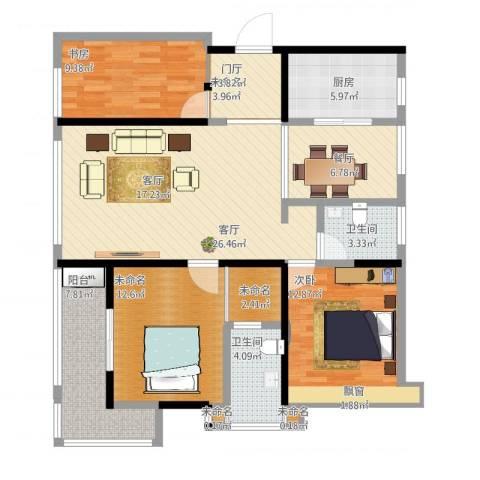海港城2室2厅4卫2厨137.00㎡户型图