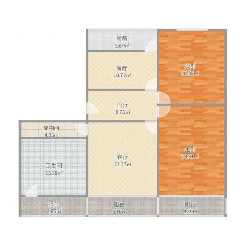 谈阁街宿舍2室2厅1卫1厨168.00㎡户型图