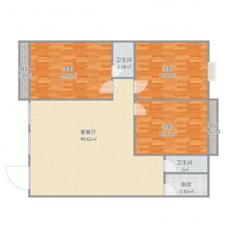 金桂园3室1厅2卫1厨156.00㎡户型图