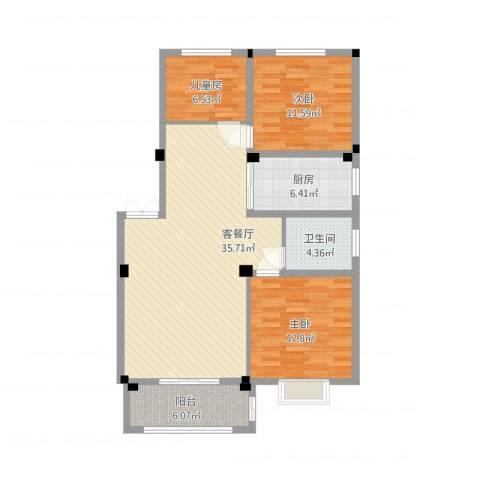 幸福小区3室1厅1卫1厨118.00㎡户型图