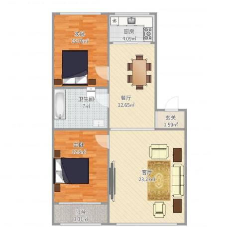 葵英林苑2室2厅1卫1厨83.32㎡户型图