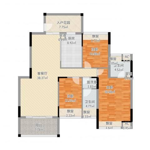 御泉山3室1厅2卫1厨165.00㎡户型图