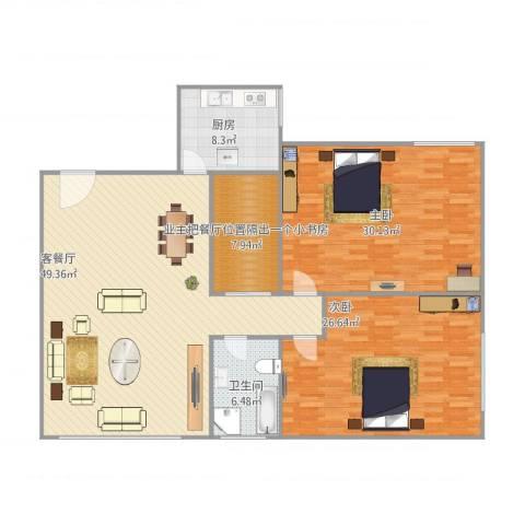 欣晟家园2室1厅1卫1厨170.00㎡户型图