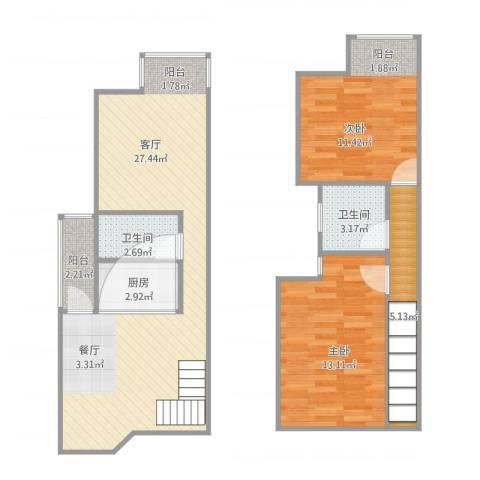 新城市假日2室1厅2卫1厨93.00㎡户型图