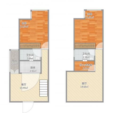 新城市假日2室2厅2卫1厨89.00㎡户型图