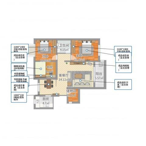 澳海澜庭3室1厅1卫1厨121.00㎡户型图