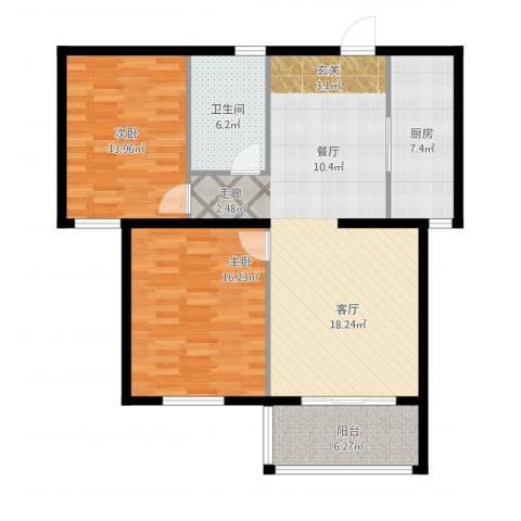 铭和苑2室1厅1卫1厨118.00㎡户型图