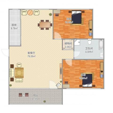 亲海园2室1厅1卫1厨225.00㎡户型图