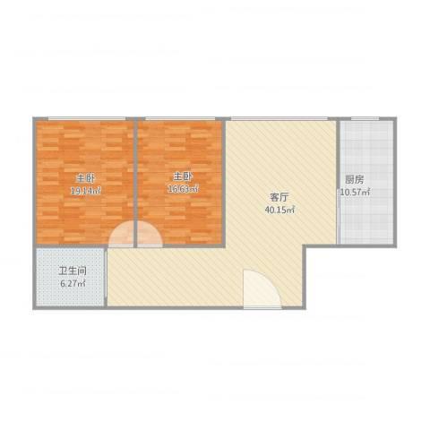 马可汇2室1厅1卫1厨123.00㎡户型图