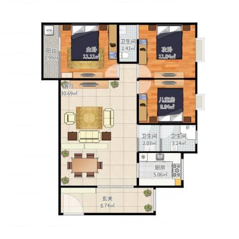 恒达名门尚居3室1厅3卫1厨117.00㎡户型图
