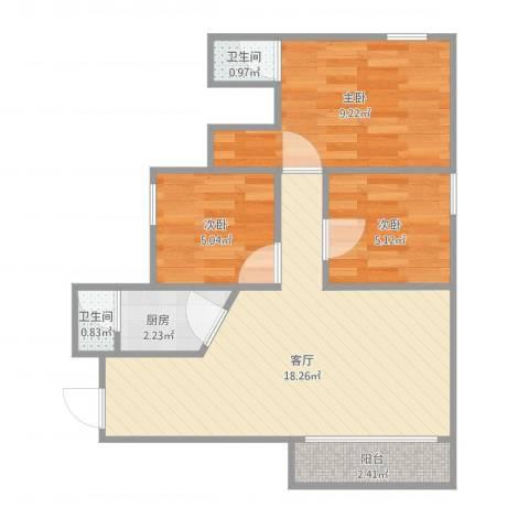 尚辉苑a7023室1厅2卫1厨61.00㎡户型图