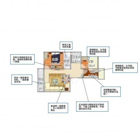 双龙花园-华荣楼3室1厅1卫1厨79.00㎡户型图