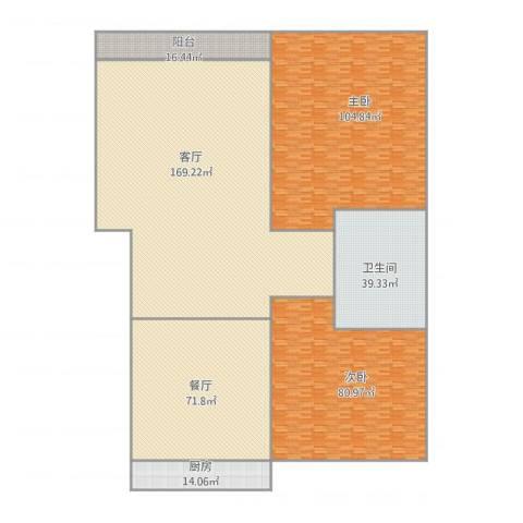阳光舜城2室2厅1卫1厨511.47㎡户型图