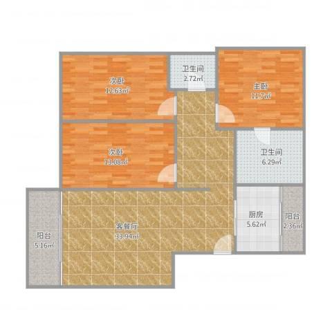 恒基花园一期3室1厅2卫1厨125.00㎡户型图