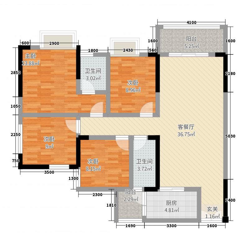 绿城国际・睿苑4127.32㎡4号户型3室2厅2卫1厨