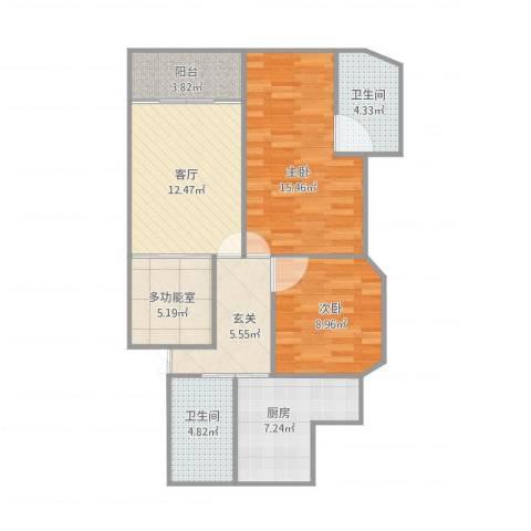 岭南公寓2室1厅2卫1厨93.00㎡户型图