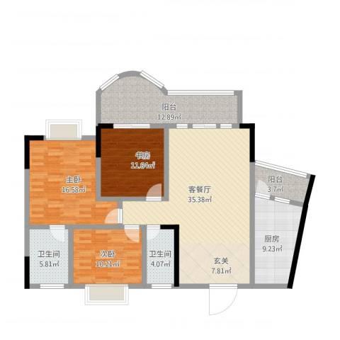 邦兴佳苑3室1厅2卫1厨157.00㎡户型图