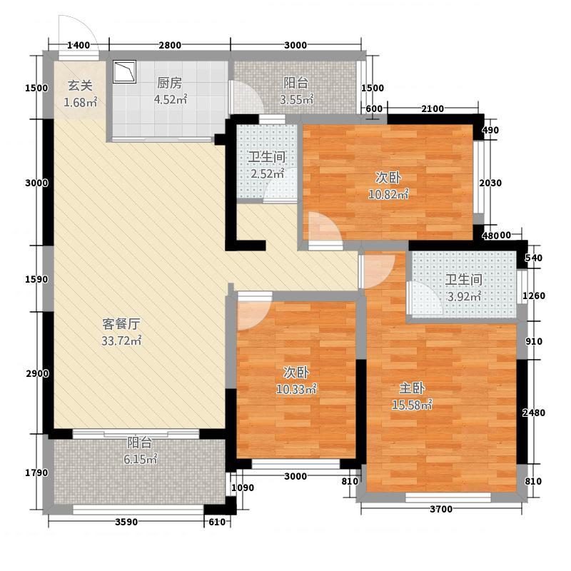 中央花园138.82㎡1#楼3单元05号房2+2室户型2室2厅2卫1厨