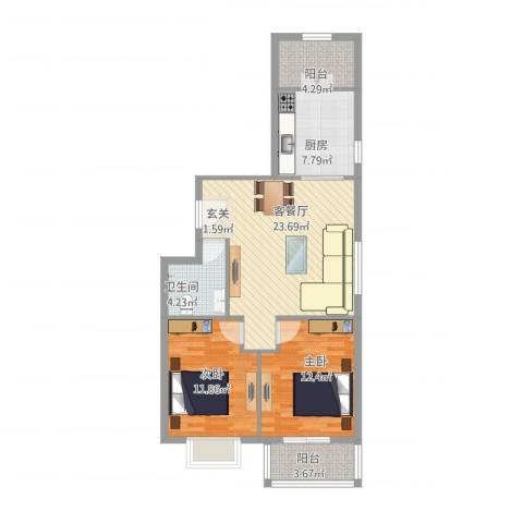金垣置地2室1厅1卫1厨95.00㎡户型图