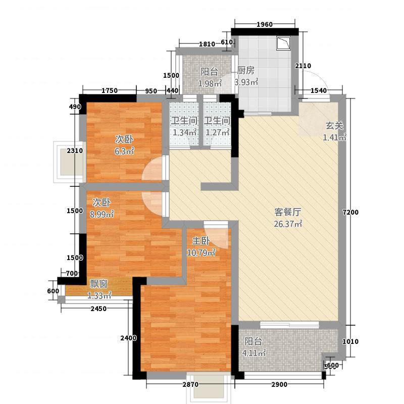 交投置地・承平盛世85.36㎡三期E3户型3室2厅1卫1厨