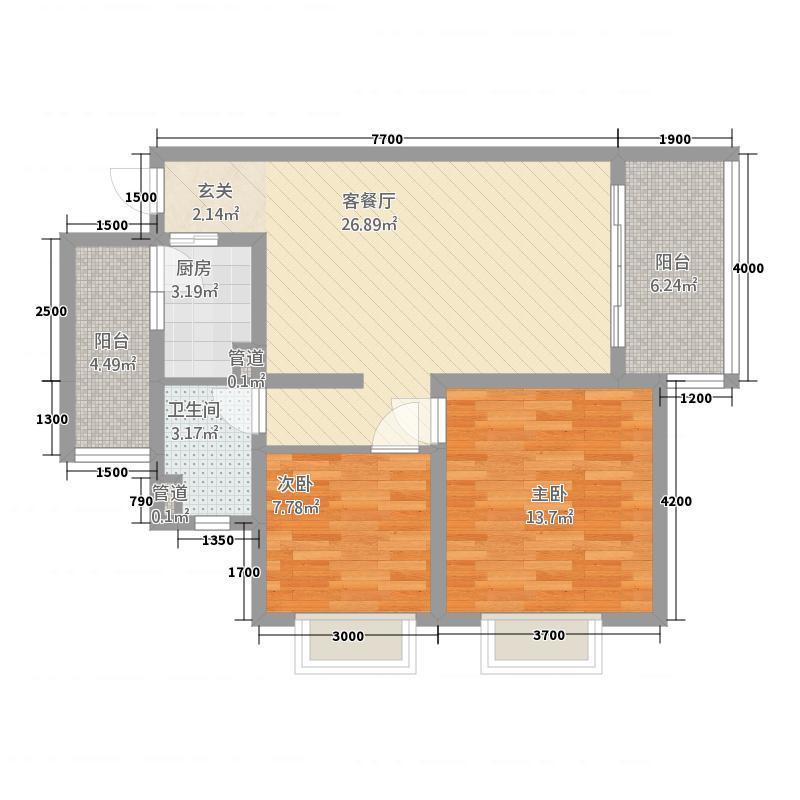 洱海天域国际公寓83.52㎡黄金海岸-F4xiugai户型2室2厅1卫1厨