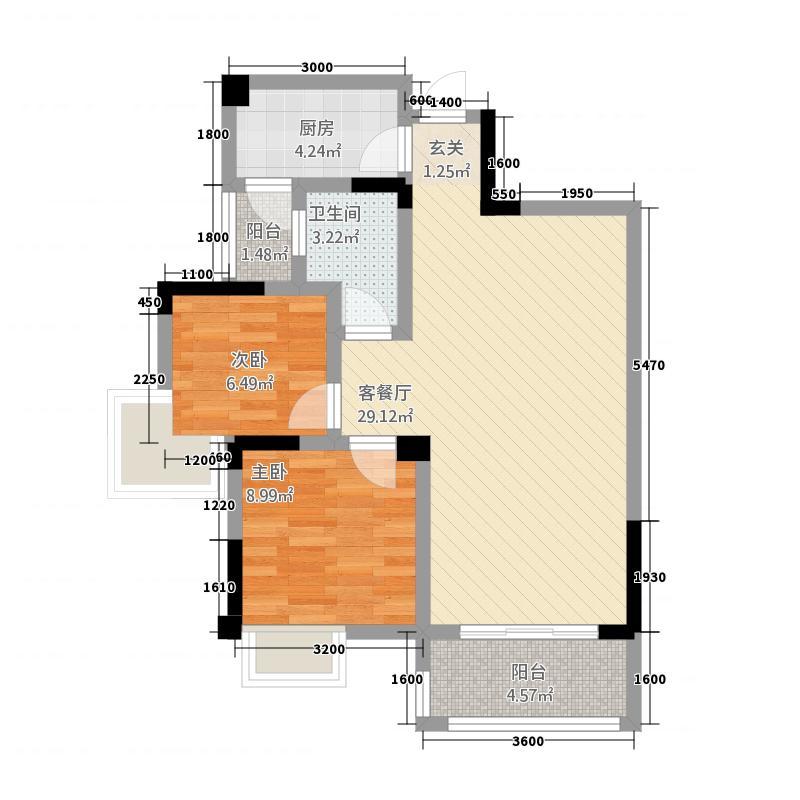 龙女湖・国际滨江大社区7.13㎡D户型2室2厅1卫1厨