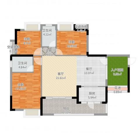奥园康城c区3室1厅2卫1厨158.00㎡户型图