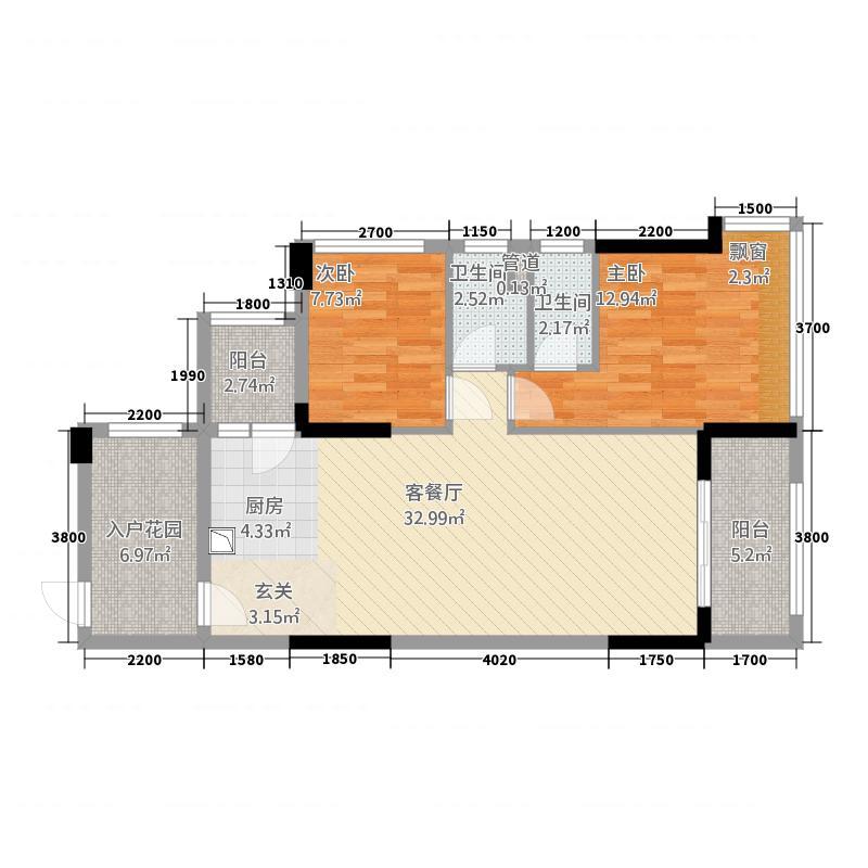 华南城十里东岸四期・绿卡81.20㎡g户型2室2厅2卫1厨