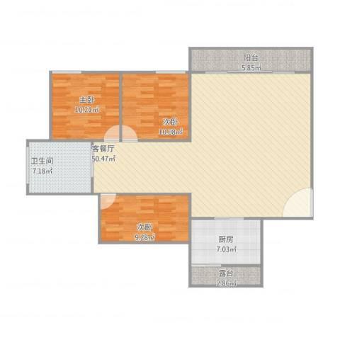 康怡花园3室1厅1卫1厨138.00㎡户型图
