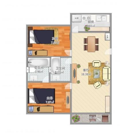 金城绿苑2室1厅2卫1厨62.00㎡户型图