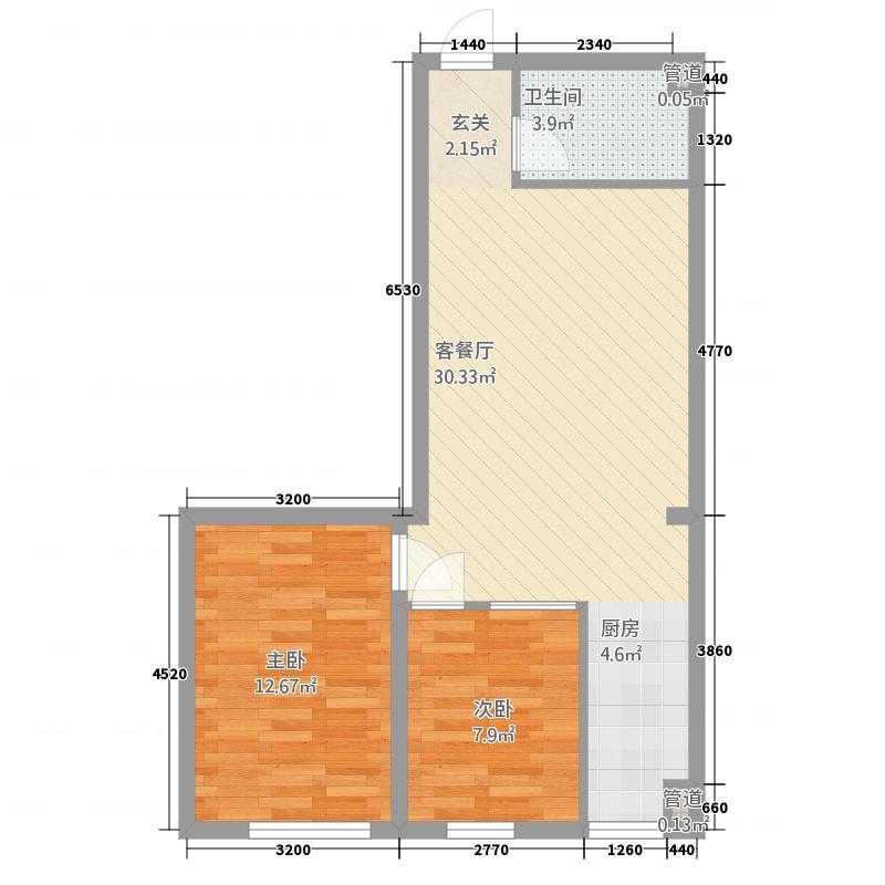 晟宝龙广场73.88㎡1#2#3#高层H户型2室2厅1卫1厨