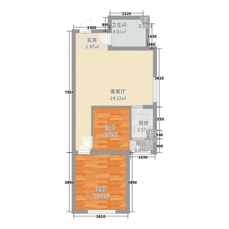 晟宝龙广场7.30㎡1#2#3#高层G户型2室2厅1卫1厨