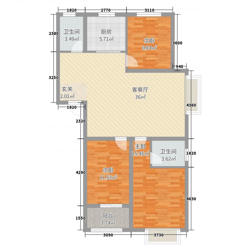 汇丰・海斯顿公园126.00㎡D户型3室2厅2卫1厨