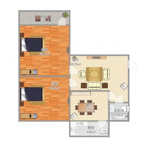 工业南路单位宿舍2室2厅1卫1厨113.00㎡户型图