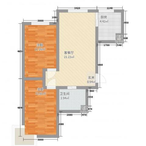 晟宝龙广场2室1厅1卫1厨74.00㎡户型图