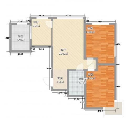 晟宝龙广场2室2厅1卫1厨88.00㎡户型图