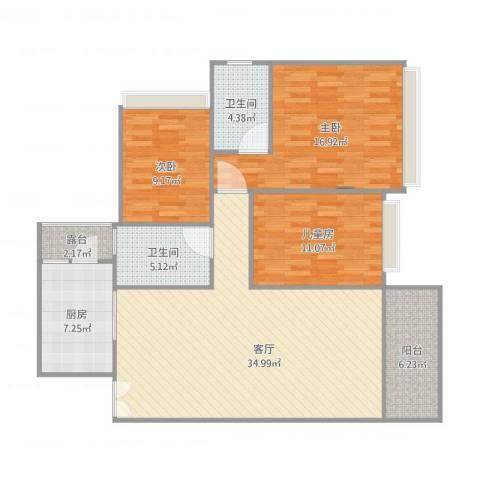 太原恒大名都3室1厅2卫1厨131.00㎡户型图