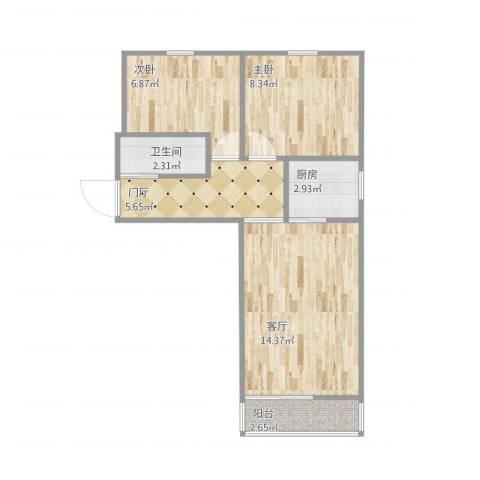 兴政西里2室1厅1卫1厨59.00㎡户型图