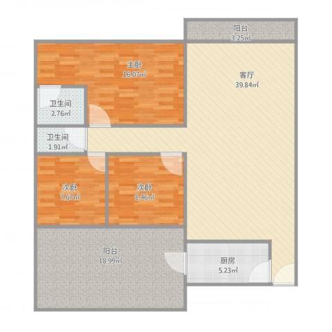 中泓大厦3室1厅2卫1厨140.00㎡户型图