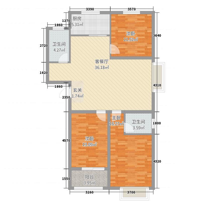 汇丰・海斯顿公园133.00㎡A户型3室2厅2卫1厨