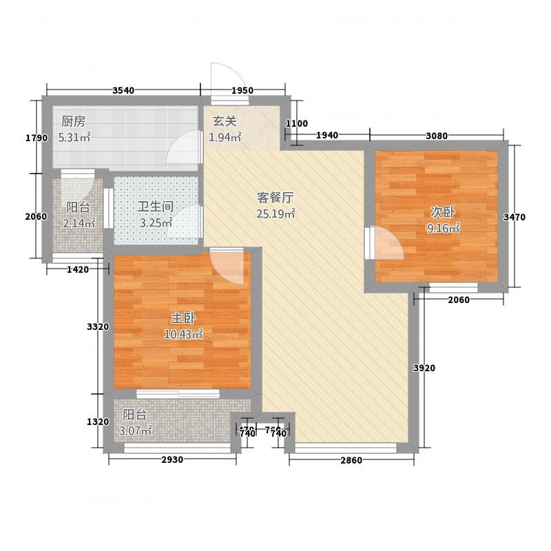 汇丰・海斯顿公园85.00㎡C1户型2室2厅1卫1厨