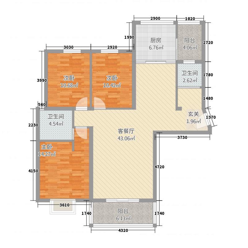 高速甘棠雅苑145.00㎡A户型3室2厅2卫