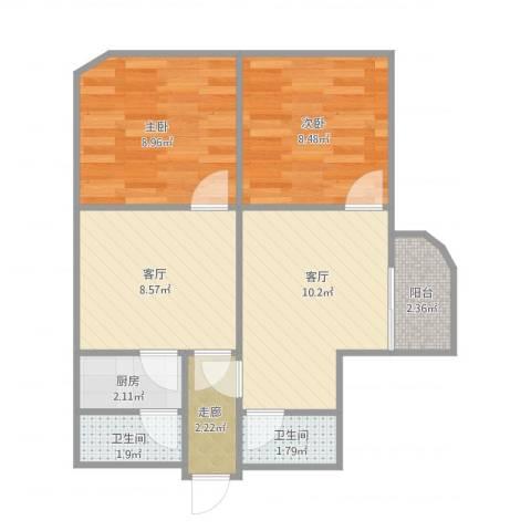 银海新村-29栋4B2室2厅2卫1厨64.00㎡户型图